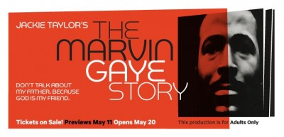 "Pay Chicago Parking Tickets >> ""The Marvin Gaye Story(Don't Talk About My Father Because God is My Friend)"" 