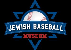 JBM-home-logo
